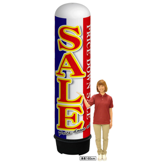 使用イメージ。※バルーン看板本体(土台)は、別売になります。