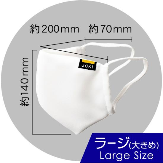 ■寸法図:ラージサイズ