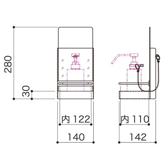 ■卓上消毒液置き台BJ-2の寸法図