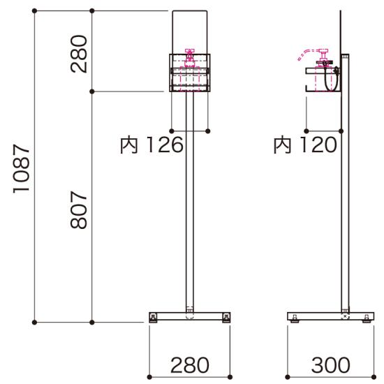 ■消毒液スタンドBJ-3の寸法図