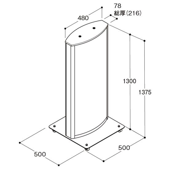 ■ADO-800T-LEDの寸法図