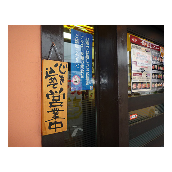 ■木製サイン(中) 使用例(本商品の柄は商品写真でご確認下さい)
