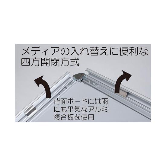 ■前面から簡単にポスターの入れ替えが可能です。