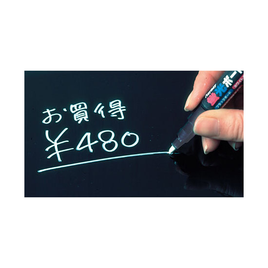 ■使用例 ※蛍光ボードマーカー(細字) ホワイト