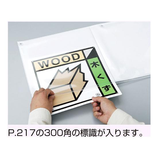 ■使用例1 実際の商品は商品写真でご確認下さい。