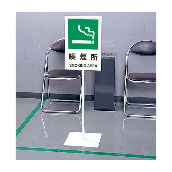 ■使用例/喫煙所 ボード