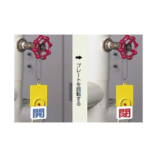 ■使用例(取付具は別売)/回転式両面表示板