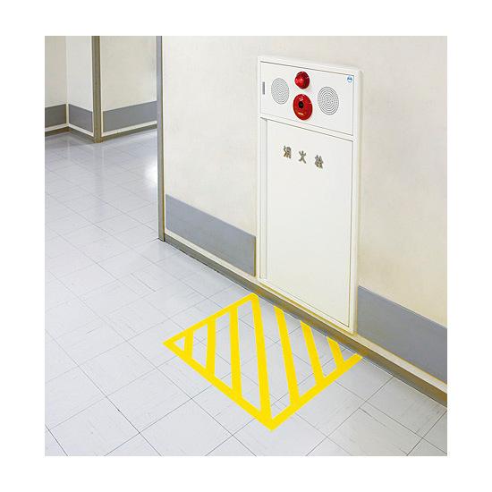 ■屋内床貼用テープ 使用例(色はご確認下さい)