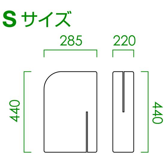 ■寸法図:Sサイズ