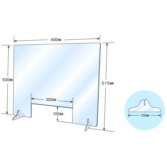 ■窓ありタイプの寸法図