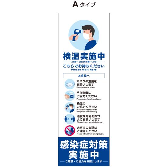 ■デザインA表示内容