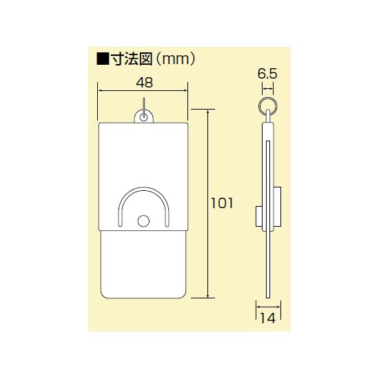 ■寸法図/回転式両面表示板