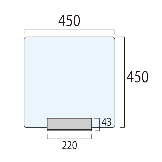 ■miniパーテーションの寸法図