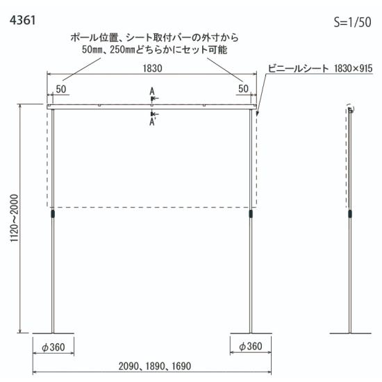 ■寸法図:2本脚タイプ