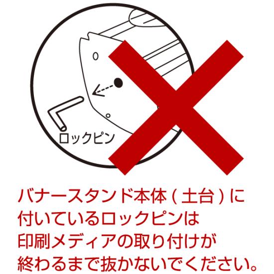 【重要】メディアが付いていない状態でロックピンを抜いてしまうと取り付けシートが本体内部に巻き込まれて取れなくなってしまいます。