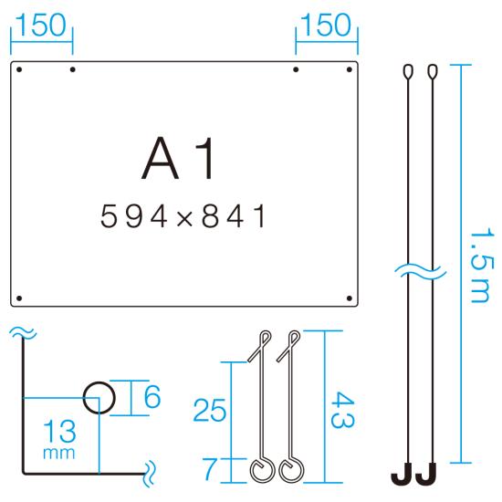 ■A1(594×841)寸法図