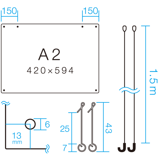 ■A2(420×594)寸法図