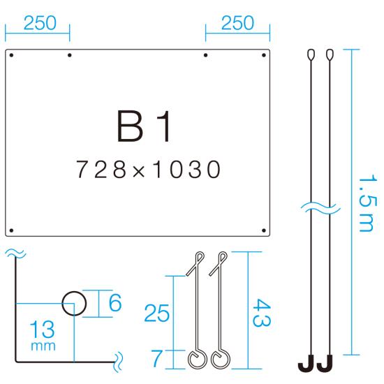 ■B1(728×1030)寸法図