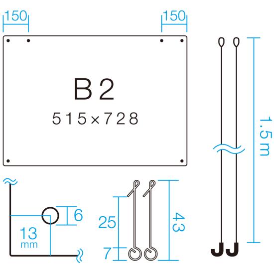 ■B2(515×728)寸法図