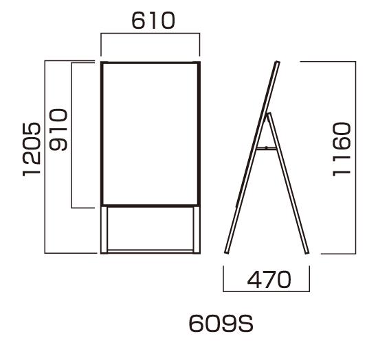 ■Aビート609S 図面情報