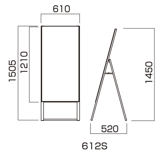 ■Aビート612S 図面情報