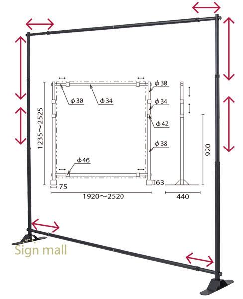 ■寸法図と伸縮部分のご紹介