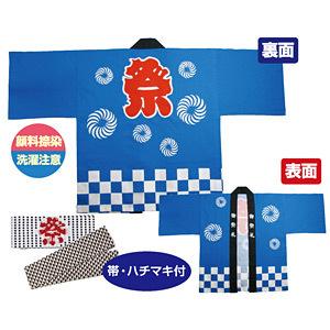祭ハッピ 大人用 S 市松柄(イベント用品)