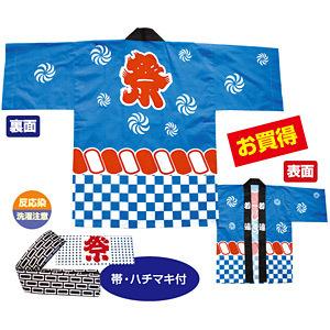 祭ハッピ 大人用 M 祭(イベント用品)