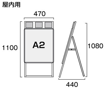 ■図面情報