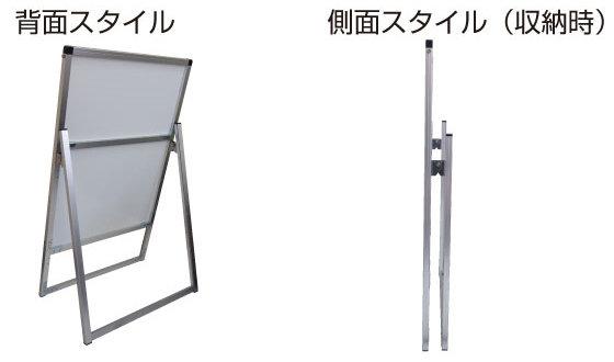 ■バリウスシリーズ片面タイプの側面・背面写真 ※実際の縦横寸法は合わせて寸法図をご確認ください。