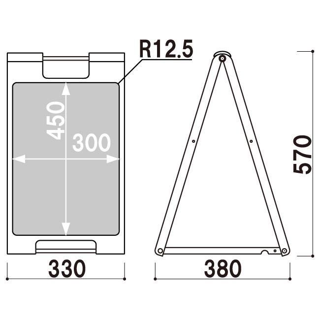 ■スタンドプレート600 寸法図