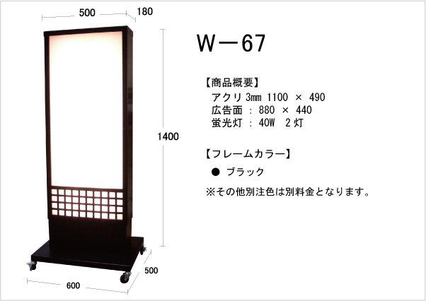 ■寸法イメージ