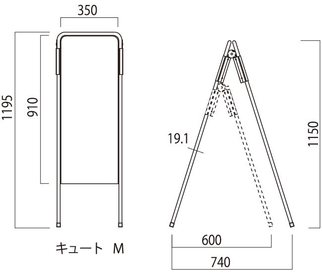 ■キュートM 寸法図