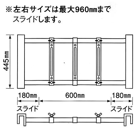 ■図面:重し台 W-1