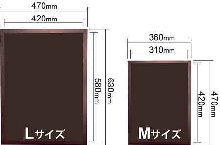 ■マジカルボード 寸法図※本商品はLサイズです。