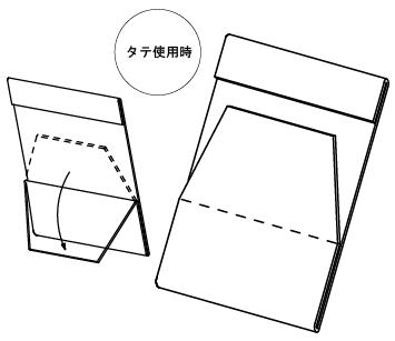 ■コンパクトな折りたたみ式で収納時、輸送時にも場所をとりません。