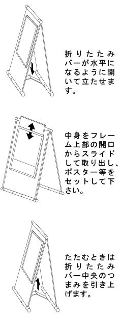 ■詳細説明