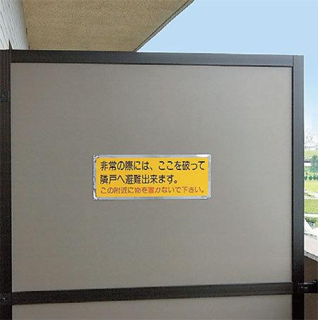 ■使用例/ペットフィルムステッカー