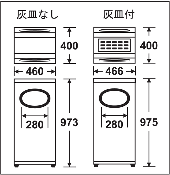 ミニポケット 寸法図