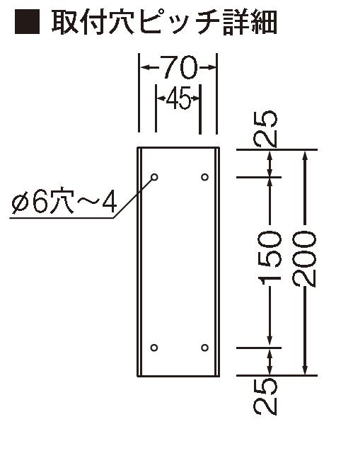 ■取付穴ピッチ図:152角丸アルミ(ヨコ型)
