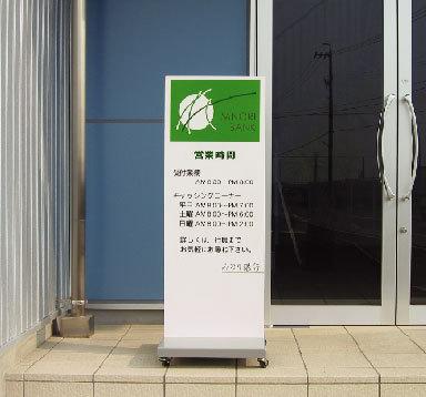 ■Tサインスチールシリーズ 使用例