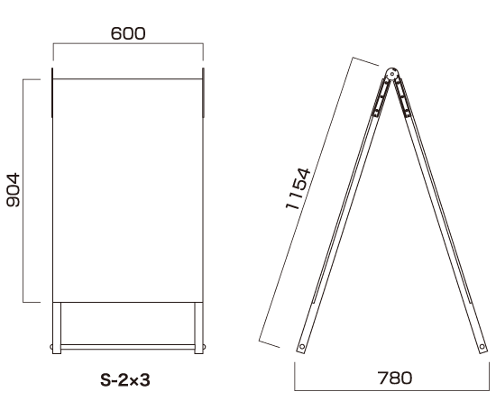 ■AサインS(セーフティ) S-2×3 図面情報