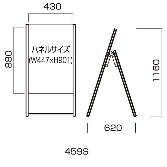 ■Aステージ459S 図面情報