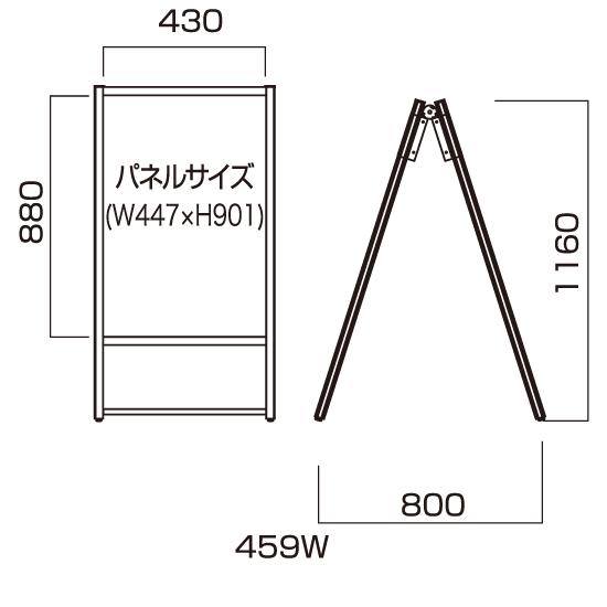 ■Aステージ459W 図面情報