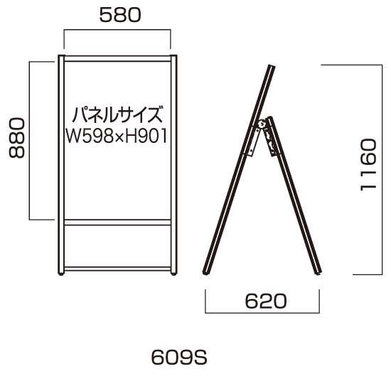 ■Aステージ609S 図面情報