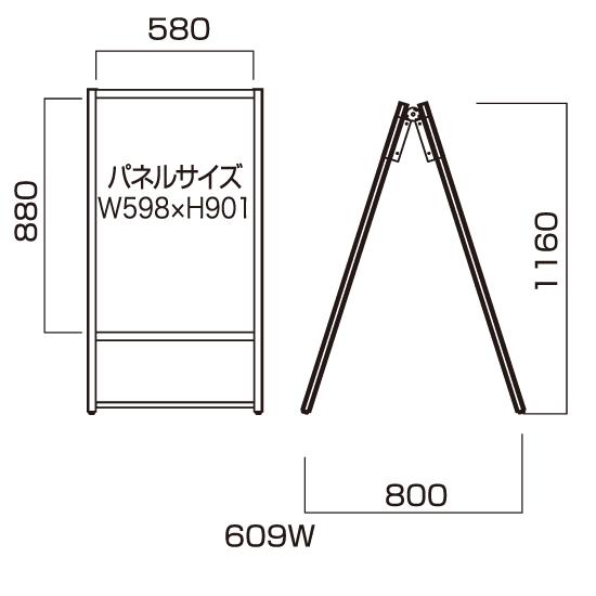 ■Aステージ609W 図面情報
