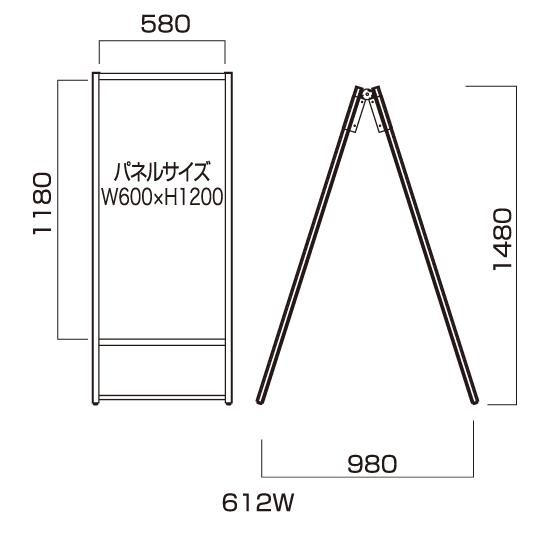 ■Aステージ612W 図面情報