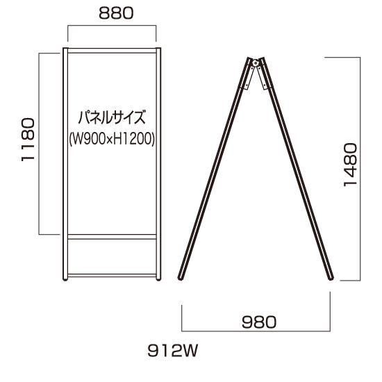 ■Aステージ912W 図面情報