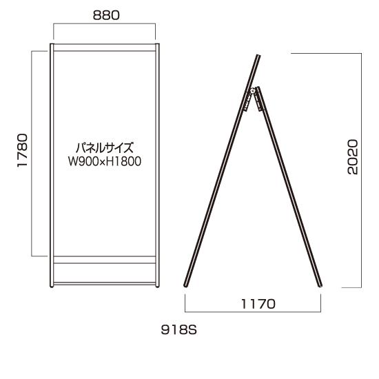 ■Aステージ918S 図面情報