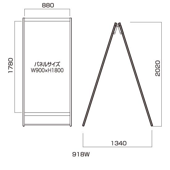 ■Aステージ918W 図面情報